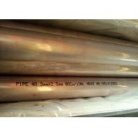 Buy cheap Cu / Ni 90 10 Copper Nickel Alloy Pipe /  Seamless Boiler Pipe ASTM B111 Standard from wholesalers