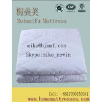 Buy cheap Hot sell white 100% cotton quilted plain mattress cover and protector from wholesalers