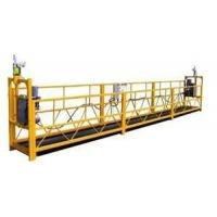 Buy cheap Swing stage suspended working platform cradle / gondola system, CE / GOST standard from wholesalers