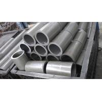 Buy cheap SAE J525 Drawn Over Mandrel Steel Tubing from wholesalers