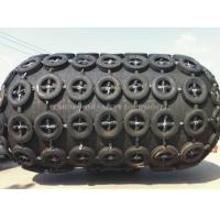 Buy cheap Inflatabel Rubber Floating Dock and Marine Fender from wholesalers