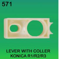 Wholesale LEVER WITH COLLER FOR KONICA R1,R2,R3 minilab from china suppliers