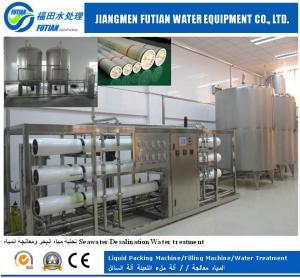 Aqua Purifier Seawater Desalination System Water Treatment Plant Manufactures