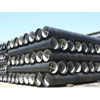 Wholesale Ductile Iron Pipe(Tyton Joint or Push on Joint) supplier from china suppliers