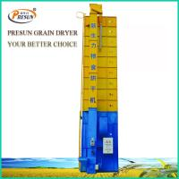 Buy cheap Low Temperature Circulating Grain Dryer / 8-15 Tons Dhal Electric Grain Dryer from wholesalers