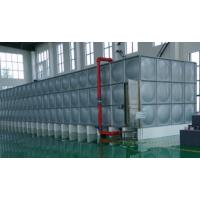 Buy cheap CGS Once-shaping Panel Pressed Sectional Modular Tank from wholesalers