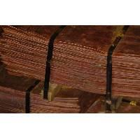 Buy cheap Copper Cathode Grade a from wholesalers