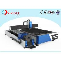 Buy cheap Water Cooling Metal Laser Cutting Machine 18m/Min 380V/50HZ 1500W For Jewelry from wholesalers