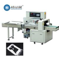 Buy cheap horizontal type plastic disposable small spoon sachet packing machine price from wholesalers