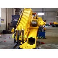 Wholesale 2T@6M Hydraulic Pedestal Crane Folding Boom Crane Telescopic Marine Crane from china suppliers