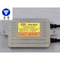 Buy cheap X55 Canbus+Fast-start hid xenon ballast from wholesalers