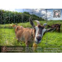 Buy cheap Field Fence   Cattle Fence   Deer Fence   Sheep Fence   China Supplier from wholesalers