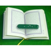 Buy cheap Multi language Translation and Voices Digital Quran Pen with touching Arabic Learning Book from wholesalers