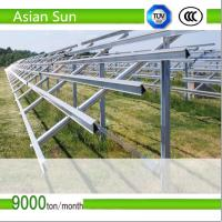 Buy cheap solar pv bracket from wholesalers