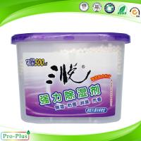 Buy cheap 500ML Calcium Chloride Eco Disposable Moisture Absorber from wholesalers
