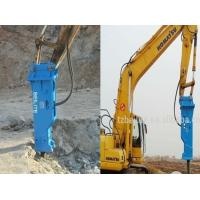 Buy cheap BLT100 hydraulic hammer for excavator from wholesalers