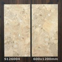 Buy cheap 600x1200MM Modern Stone Marble Design Cheap Price Inside Floor Mixed Pattern Washroom Wall from wholesalers
