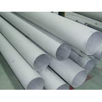 Buy cheap ASTM A213 TP304 seamless tube from wholesalers