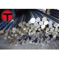 Buy cheap SS400 A36 Bright Carbon Steel Round Bar / Cold Drawn Structural Steel Bars from wholesalers