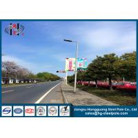 China 13m 2 Sections Powder Coated and Galvanized Conical  Street Light Poles for Road Lighting on sale
