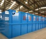 Buy cheap 150T/D SBR MBR Buried Mobile Sewage Treatment Plant Industrial Municipal from wholesalers