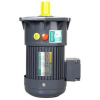 Wholesale Big Gear Motor - 5 from china suppliers