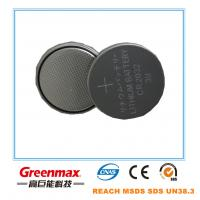 Buy cheap CR2032 Button Cell Battery from wholesalers