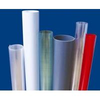 Buy cheap rigid PVC film from wholesalers