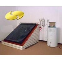 Buy cheap SL-FTSWT  pressurized split vacuumsolar water heater from wholesalers