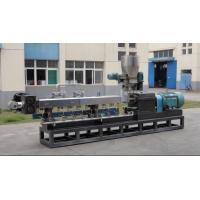 Buy cheap Plastic bottle flakes recycling PET granulating machine for pelletzing plant from wholesalers