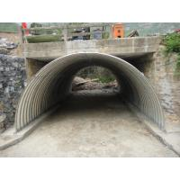 Buy cheap Tunnel liner from wholesalers