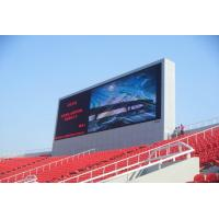 China Good Performance Outdoor P20 Electronic Billboard on sale