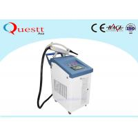 Buy cheap Art Restoration Laser Rust Removal Machine For Stone Statue / Emboss Historical Relics from wholesalers