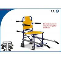 Aluminum Foldable Emergency Stair Chair Manual Hospital Rescue Stretcher Manufactures