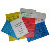 Buy cheap pp bags manufacturers in delhi pp manufacturers in india from wholesalers