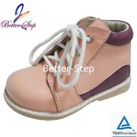 Buy cheap Better-Step Kids Orhopedic Shoes,Soft lining,Breathable upper,Fully adaptable from wholesalers
