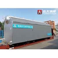 Buy cheap SZL Chain Grate 15 Ton Biomass Fired Boiler 1 Ton - 30 Ton For Textile Factory from wholesalers