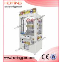key prize vending machine game(hominggame-COM-440) Manufactures