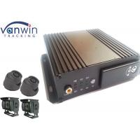 Buy cheap SD Card Mobile DVR With GPS Tracking from wholesalers