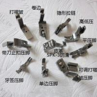 Different Sewing Accessories of Juki , Brother , Pegasus Textile Machinery Spare Part