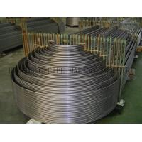 Buy cheap DIN17204 DIN2448 Normalized Carbon Steel U Bend Tube Seamless Plain End from wholesalers
