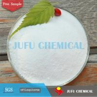 Buy cheap Set Retarder Sodium Gluconate Used in Concrete/Cement/Mortar 98% Technical Grade from wholesalers