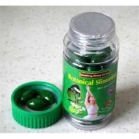 Buy cheap 2016 hot sale Meizitang Botanical Slimming Herbal Weight Loss Pills for Women 36 pills / bottle from wholesalers