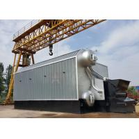 Buy cheap 5 Ton Coall Paddy Q345R Rice Husk Fired Boiler Multi Fuel Water Tube from wholesalers