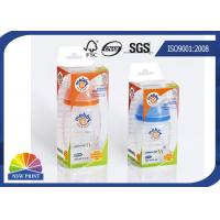 Nursing Bottle Packaging Transparent PVC Boxes / Clear Plastic Boxes for Wine or Milk Packing Manufactures