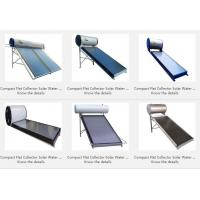 Buy cheap Compact Flat Collector Solar Water Heater from wholesalers