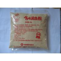 Buy cheap Protein Foaming System / Anti-Foaming Agent With Smell Of Ester Of Fatty Acids from wholesalers