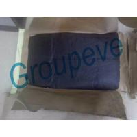 Buy cheap oxidized asphalt packing bag from wholesalers
