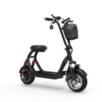 Buy cheap Smart electric folding mini mobility scooter  with Lcd display phone holder  two wheel 55km/h 500W motor high power from wholesalers