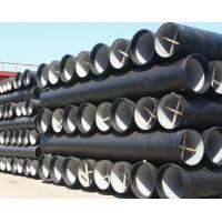Buy cheap Casting iron pipe from wholesalers